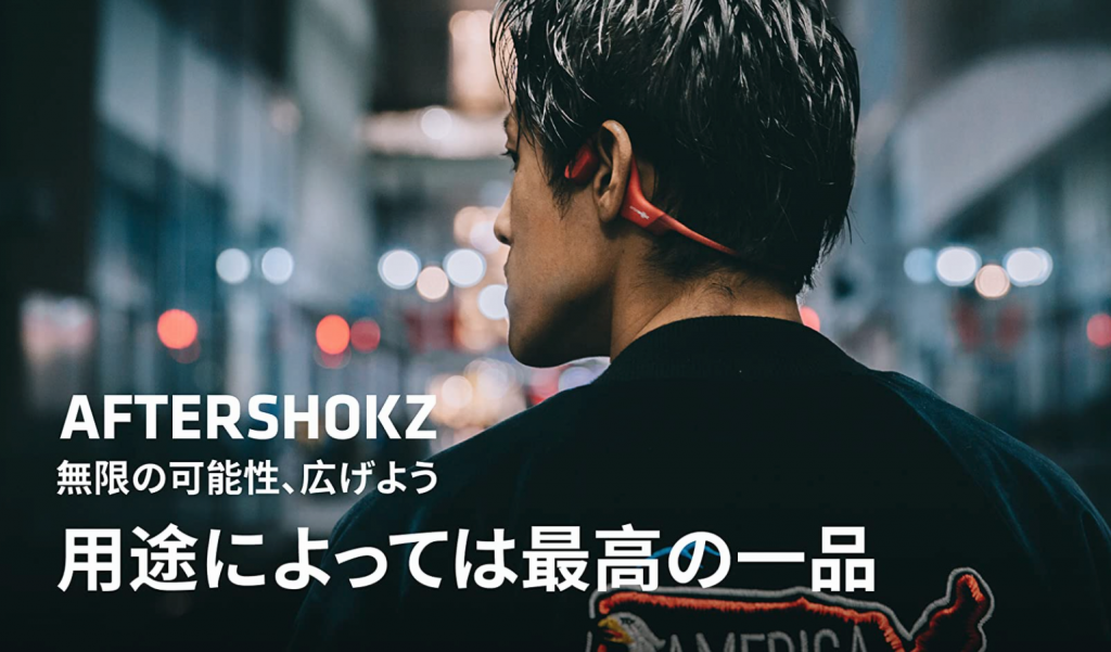 Amazon_co_jp__AFTERSHOKZ__ホームページ